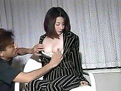 Japanese Doll 7 N15