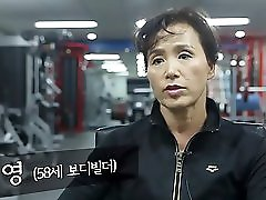 Korean Muscle Mom 04
